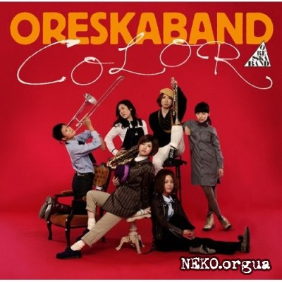 Oreskaband - COLOR (2010)