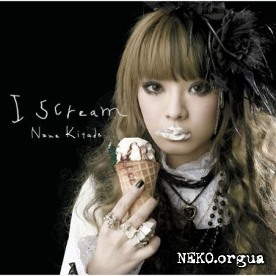 Nana Kitade - I Scream (2006)