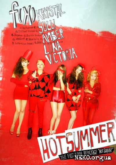 f(x) - Hot Summer (2011) Korean