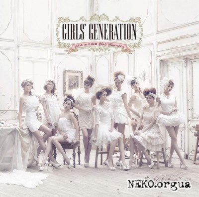 Girls' Generation (SNSD) - Girls' Generation (Japanese Album) (2011)