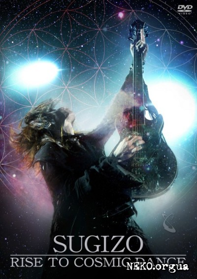 SUGIZO - RISE TO COSMIC DANCE (LIVE)