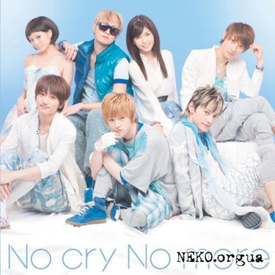 AAA - No cry No more(2011)