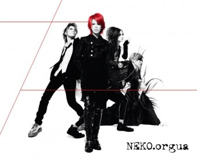 exist†trace - TRUE(2011)