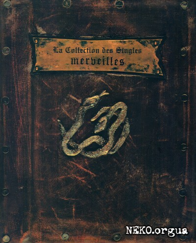 Malice Mizer - La Collection des Singles (2006)