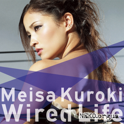 Kuroki Meisa - Wired Life (2011)