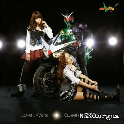 Queen & Elizabeth - Love Wars (2010)
