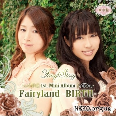 Fairy Story - Fairyland-BIRTH (2011)