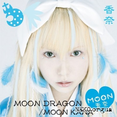Kana - Moon Dragon (2010)