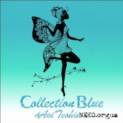 Aoi Teshima - Collection Blue (2011)