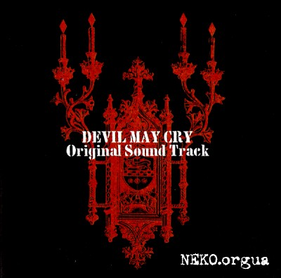 Devil May Cry OST 2007