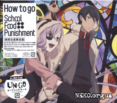 School Food Punishment - How to go - Un-Go OST
