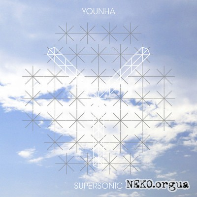 Younha - Supersonic (2012)