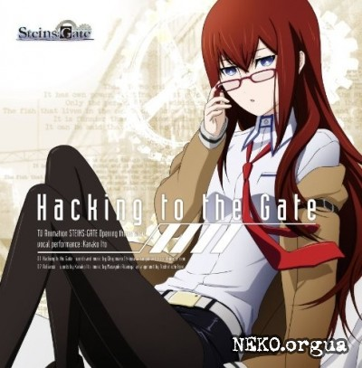 Kanako Itou - Hacking to the Gate (2011) OP