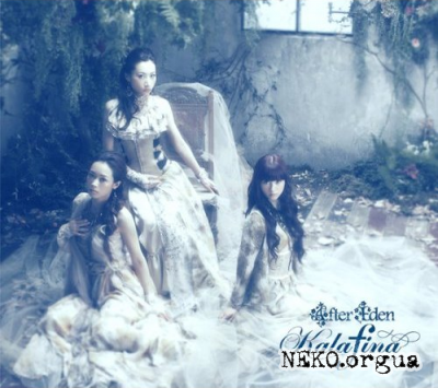 Kalafina - After Eden (2011)