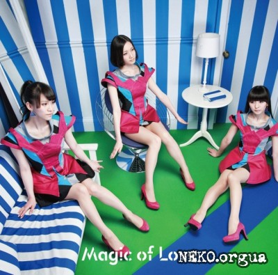 Perfume - Magic of Love (2013)