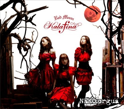 Kalafina - Red Moon (2010)