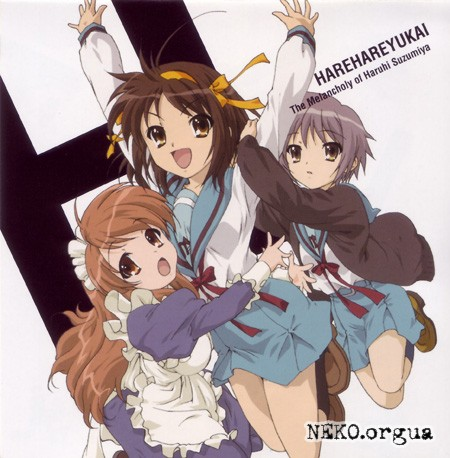The Melancholy of Haruhi Suzumiya OST Collection Part 1
