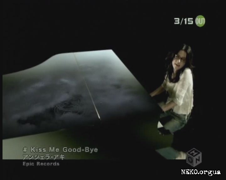 Angela Aki - Kiss Me Good Bye