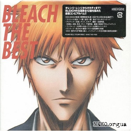 BLEACH THE BEST MUSIC
