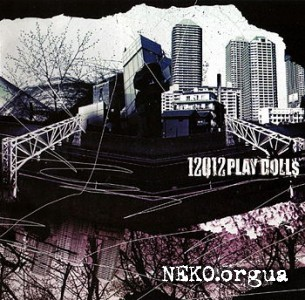 12012 - Discography