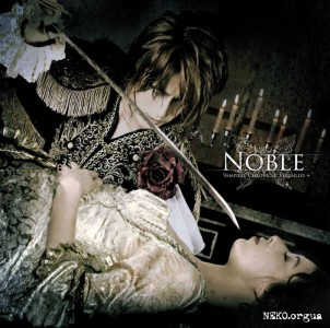 versailles-noble-vampires-chronicles