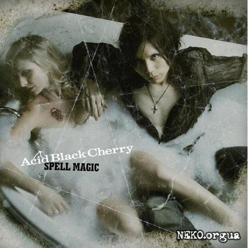 Acid Black Cherry -