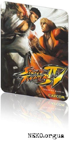 Street Fighter 4 (2009MULTI9RUS)