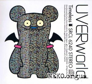 UVERworld - Timeless (2006)