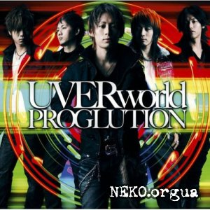 UVERworld - PROGLUTION (2008)