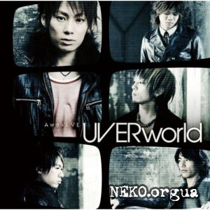 UVERworld - AwakEVE (2009)