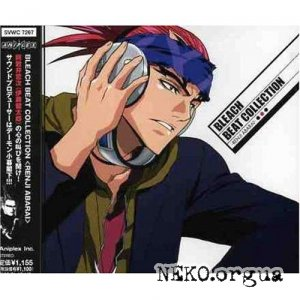 Bleach Beat Collection 02 - Abarai Renji