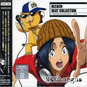 Bleach Beat Collection 04 - Hanataro Yamada & Kon