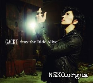 [Single] Gackt - Stay the Ride Alive