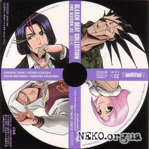 Bleach Beat Collection Second Session 03: Kenpachi Zaraki, Yachiru Kusajishi, Ikkaku Madarame & Yumichika Ayasegawa