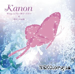 [single] Kanon - Wings to Fly