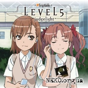 fripside LEVEL5-judgelight- (single) 2010