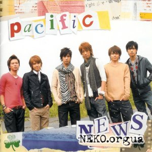 NEWS - Pacific (2007)