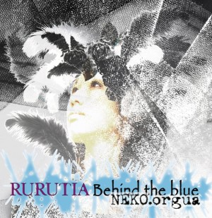RURUTIA - Behind the blue (2010)