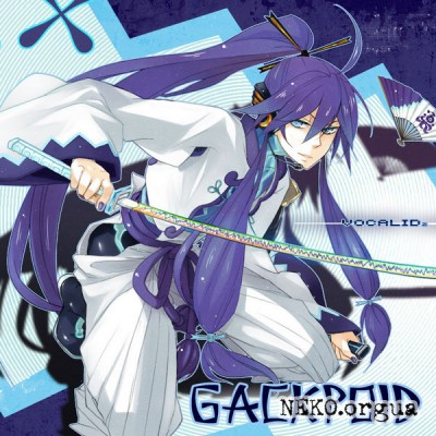 (OST) Vocaloid Series - Gackpoid & Megpoid