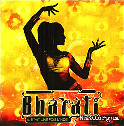 Bharati - Bharati OST (2006) Hindi music