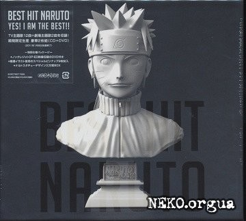 Naruto Best OST Hits