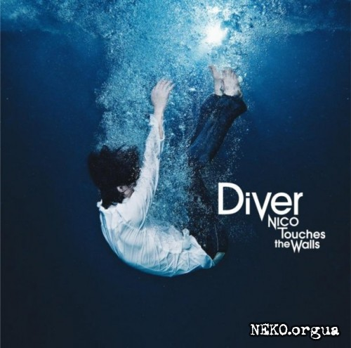 NICO Touches The Walls - Diver (2011)