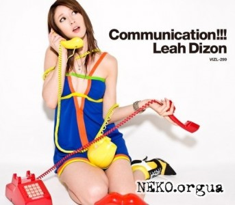 Leah Dizon - Communication!!!