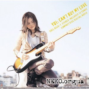 YUI - CANT BUY MY LOVE