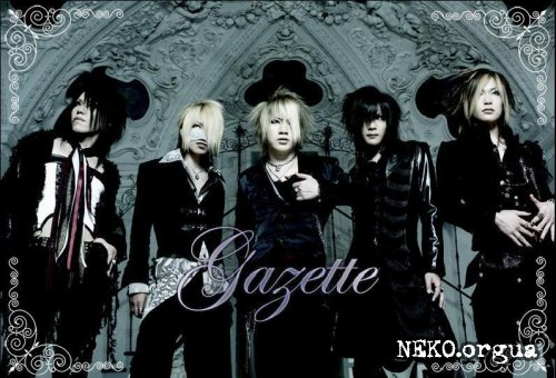 The Gazette - 3 сингла