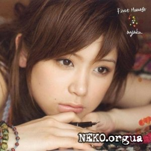 Ayaka - First Message (2006.10.30)
