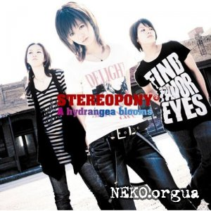 Stereopony - Discography