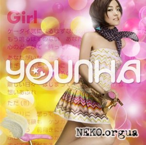 Younha - Girl (9th SINGLE)