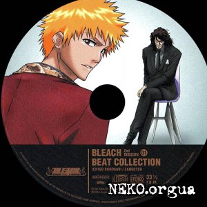 Bleach Beat Collection Second Session 01 -ICHIGO KUROSAKI & ZANGETSU-
