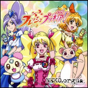 Fresh Pretty Cure! Opening, Ending Single